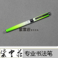 Free shipping green fountain pen students practice calligraphy pen fashion business sum of 2026