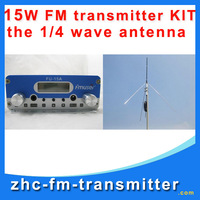 Free shipping  CZH-15A  15W FM stereo PLL broadcast transmitter FM exciter 88Mhz - 108Mhz+GP fm broadcast antenna+Power supply