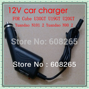 Hight quality 12V/2A car charger 2.5mm for CUBE U30GT, U19GT, Window N90, N90 Dual core,N101 DUAL CORE II Tablet PC