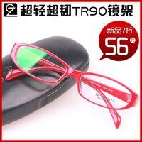 1.56 resin lenses membrane hard radiation-resistant lenses