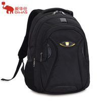 OIWAS large capacity backpack laptop bag notebook bag travel bag 4003