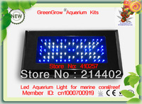 Free shipping 80*3W Led Aquarium coral reef tank light 240W,high quality with 3 years warranty,dropshipping