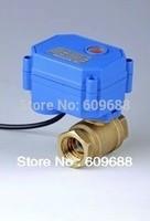 "DN15,1/2"" Brass Mini Electric Ball Valve 3-6V/12V/24v ,control way CR01/CR02/CR05"