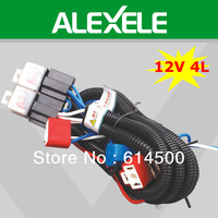 Free Shipping 12V 4 Lamps/4L H4 Headlight Relay Harness Kits Booster