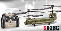 SYMA S026G 3 channel Infrared control helicopter GYRO S026 rc toy