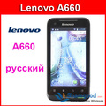"Lenovo A660 MTK6577 Dual core 1.0GHz Android 4.0 4GB ROM+512MB RAM 4.0"" Corning Gorilla Dust/ Waterproof phone free shipping"