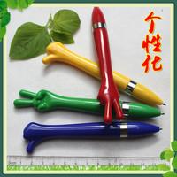 wholesale Printing individual character advertisement pen wholesale ball-point pen ball-point pen production YouBi thumb...XVB
