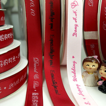 25mm Personalised Satin Ribbon Wedding Decoration Favor Ribbon Personalised Sashes