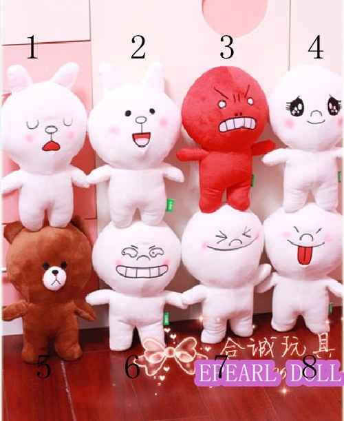 "Free EMS Shipping 50/Lot Funny Emoticon Face dolls Line App software 8 types New 12"" Wholesale(China (Mainland))"