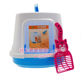 Full closed cat toilet cat litter tray litter box belt pads cat litter shovel