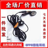 Mp3 mp4 earphones opp mp3  heatshrinked ppo