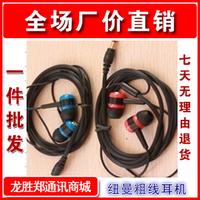 Earphones 118 thick earphones in ear mp3 mp4