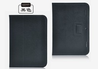 Newest Black Stand Folid Leather Case Cover For Lenovo IdeaTab Tablet A2109+FREE SHIPPING