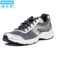 blue hot-selling men's ultra-light breathable sport shoes gauze running shoes running shoes kalenji