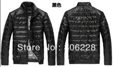 men warm coat price