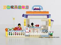 Wange DR.Luck city girl series Building Block Sets 264pcs Educational Jigsaw DIY Enlighten Bricks toys for children No.32212N