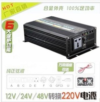 1000W Watts Peak Real 1000W 1000 Watts Power Inverter 12V DC to 230V AC for solar panel + Free shipping