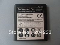High quality 1900mah Battery for Samsung i727 Galaxy S2 Skyrocket free shipping 100pcs/lot