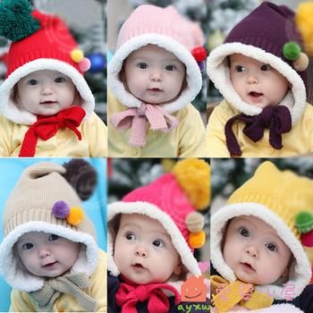 2012 winter beanie bonnet baby warm hat ball hat pocket hat ws846