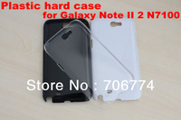30pcs/lot Clear Transparency Crystal plastic Case for Samsung GALAXY Note 2 N7100 + Free shipping