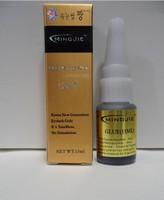 mingjie gold box,Free Shipping! New 15ml false eyelashes smelless glue eye lashes extension Adhesive (1pc)