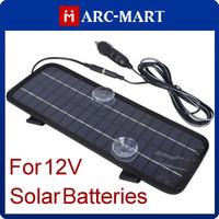 12V Portable Solar Panel Battery Charger Solar cell solar back sheet  4.5W For Car Boat Motor Car Battery Charger #ST257