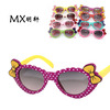 Child/Baby bow heart sunglasses.Fashion lovely sunglasses dot glasses.15Pcs/lot.FREE SHIPPING