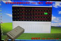 Kolin Electronic - infrared remote control code analyzer - (USB2.0 interface) latest version