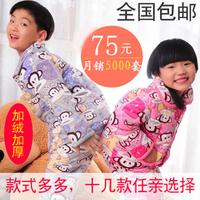 Autumn and winter child cotton-padded jacket sleepwear male child female child plus velvet thickening sleep set cartoon