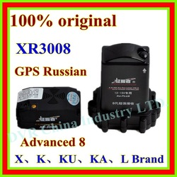 XR3008100% original Super Advanced 8 Conqueror Wireless radar detector TX WRD X ,K ,KU ,KA ,L brand GPS Russian freeshipping(China (Mainland))
