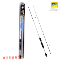 Fishing rod kendoist 1.8 meters lure rod fishing tackle