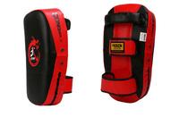 Sanda Boxing Muay Karate Taekwondo training Punching shield Foot Target Pad free shipping