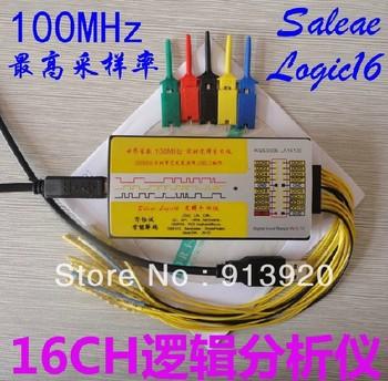 16-channel USB Saleae16 logic analyzer 100M sampling 10G depth ARM, FPGA decoding weapon