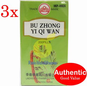 3X Min Shan Brand Bu Zhong Yi Qi Wan, 200 pills for Spleen (New!)