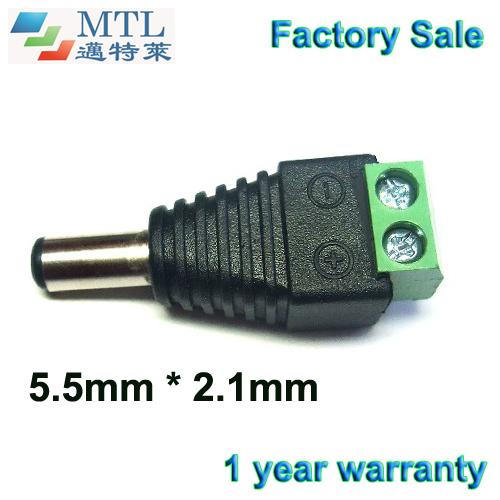 5.5mm*2.1mm male DC co