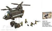 Building Block Set Sluban6600 Army forces/cargo plane Model Enlighten Construction Brick Toy Educational Toy for Children