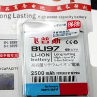 Wholesale free shipping 2500Mah Lenovo s720 togreenharbor original battery Mobile phone battery