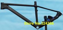 bike frame price