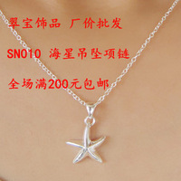 Minimum $18 mixed batch of/free shipping 925 silver necklace pendant polishing starfish pendant necklace