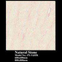 PY-V6958 natural slate floor tile