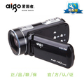 Aigo AHD-Z50 camera professional dv camcorders digital 1080P FULL HD with 23 times optical zoom+built-in 2-channel stereo MIC(China (Mainland))