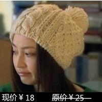 Женская шапка ! !