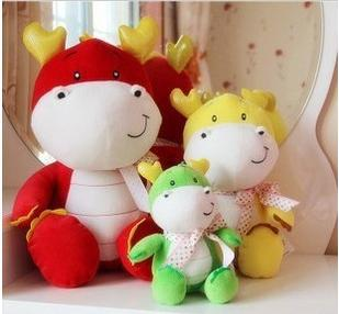 FREE SHIPPING super cute China dragon plush toy  doll  Chinese zodiac soft plush toy for new year gift 1pcs
