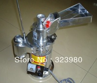 new products 12 months warranty Automatic Hammer-Mill Herb grinder can be used for 8-10years even longer