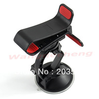 New Red Universal Car Mount Stand Cradle Holder for Mobile Phone MP4 GPS PSP PDA
