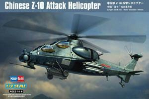 Hobby Boss model 87253 1/72 Chinese Z-10 Attack Helicopter plastic model kit