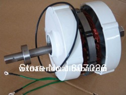 Free Shipping! 200w permanent magnet alternator + MPPT charge controller(China (Mainland))