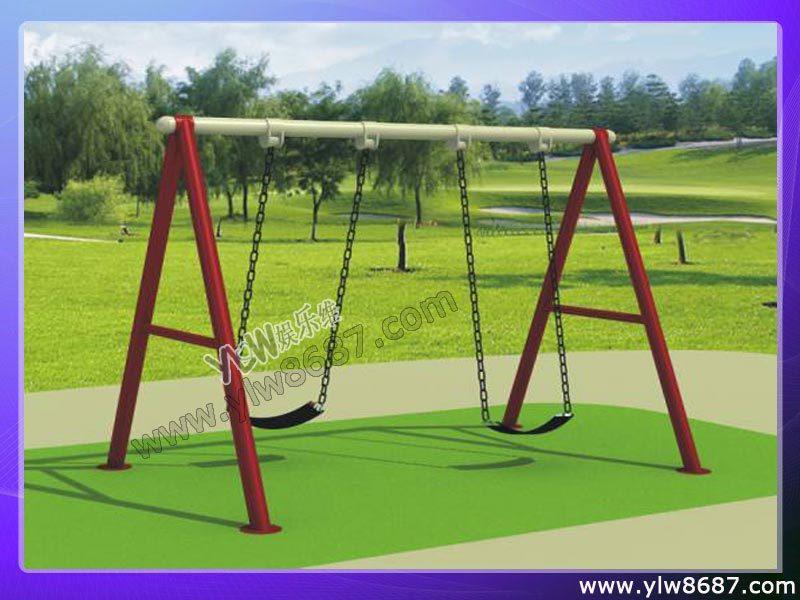 Park font b swing b font font b outdoor b font font b swing b font jpg
