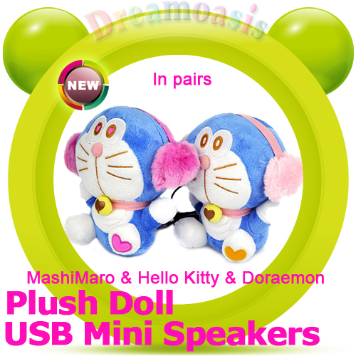 Cute MashiMaro/Hello Kitty/Doraemon Plush Doll Speaker Mini USB Loudspeaker MP3/4 PC Speaker Christmas Gifts(China (Mainland))