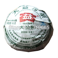 Wholesale yun nan puer tea cake 100g green puerh tea strong taste freeshipping + gift